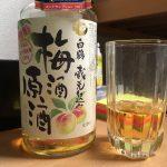 白鶴 梅酒原酒の画像