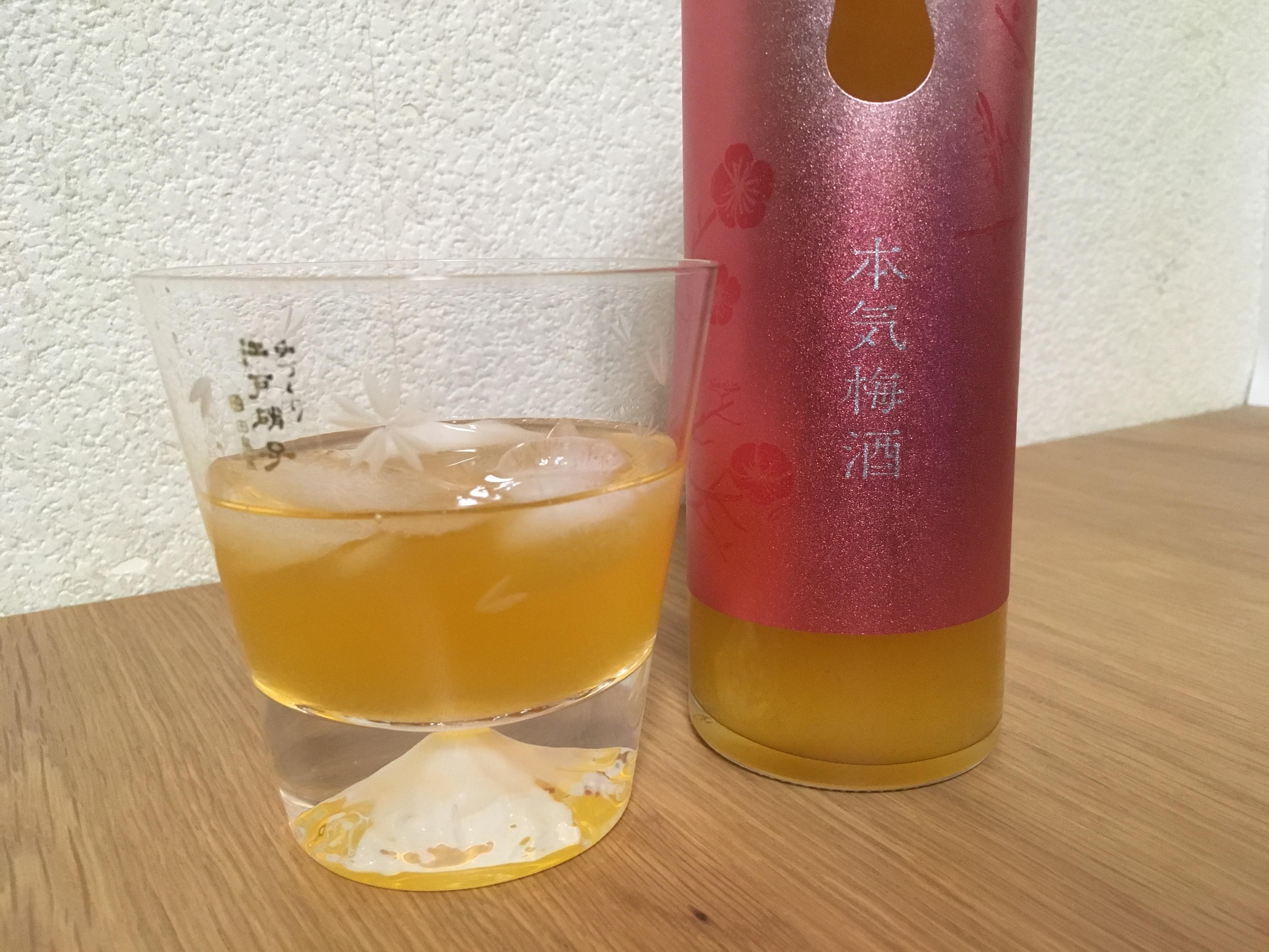 本気梅酒の画像