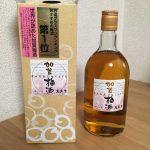 加賀梅酒の画像