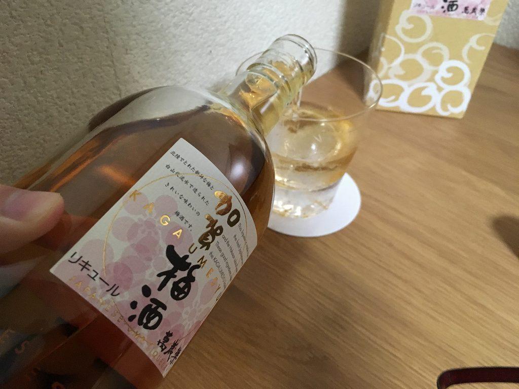 加賀梅酒 ロック