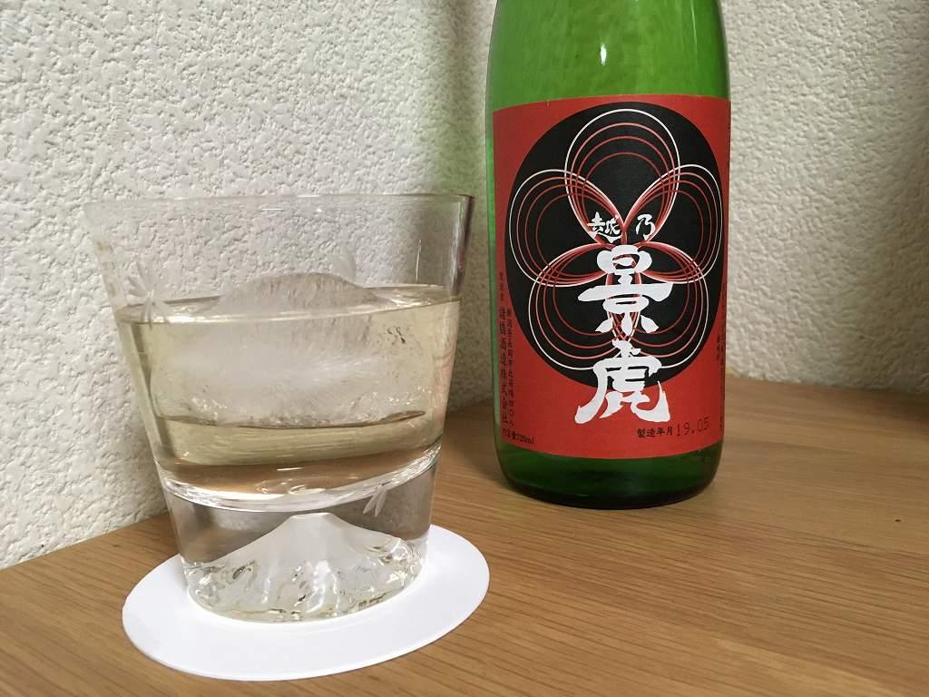梅酒ランキング8位