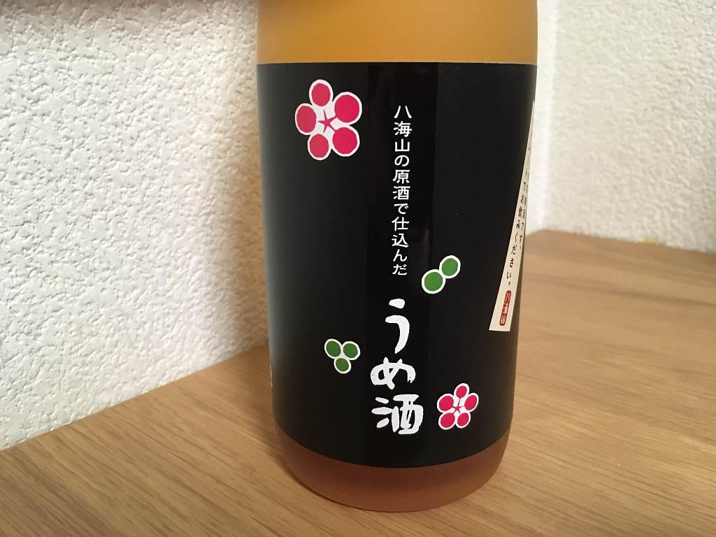 八海山の梅酒ラベル